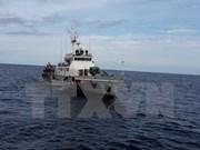 越南已确定CASA-212失踪飞机位置
