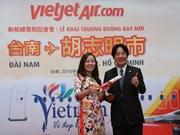 越捷航空公司开通胡志明市飞至台南市直达航线