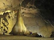 越南广平省在14个不同地区发现57个洞穴