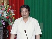 富寿省第十八届人民议会召开首次会议