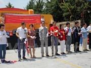 关于东海的图片展在韩国举行