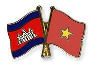 越共中央致电柬埔寨人民革命党中央祝贺柬埔寨人民党成立65周年