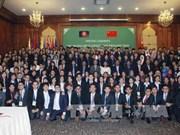 越南青年代表参加在柬埔寨举行的第二次东盟与中国青年交流会