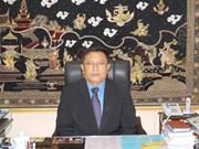 """越南向缅甸驻越大使授予""""为各民族和平友谊""""纪念章"""