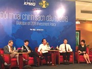 2016年投资政策对话研讨会在河内举行