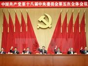 越共中央委员会就中国共产党成立95周年向中共中央委员会致贺电