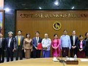 越南投资与发展股份商业银行缅甸分行获批设立