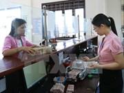 今年上半年越南国家预算收入增长率创两年来最低