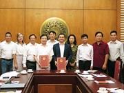越南加强旅游促进推广工作中的公私合作