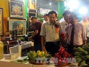 越南北中部农业与贸易展览会开展