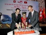越瑞建交45周年:瑞士是越南在欧洲重要合作伙伴之一