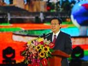 2016年越南九龙江三角洲经济合作论坛在后江省开幕