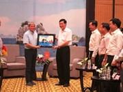 罗马尼亚总理达契安·乔洛什访问越南广宁省