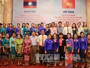 """越南得乐省与老挝四省有效实施""""致力于和平与发展的合作协议"""""""