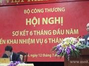 阮春福总理:越南工商业力争实现出口额增长率为10%的目标