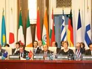 越南政府总理阮春福出席第11届亚欧首脑会议并发言