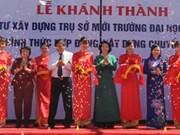 越南国会主席阮氏金银出席公共卫生大学建设项目落成典礼