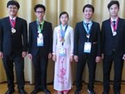 越南学生在2016年国际物理奥林匹克竞赛夺得两枚金牌