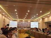 越南注重建设活跃的城市模式
