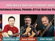2016年国际指弹吉他音乐节亮相河内