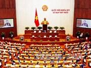 越南第十四届国会第一次会议拉开序幕(组图)