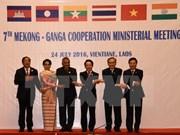 湄公河-恒河合作外长会发表联合声明