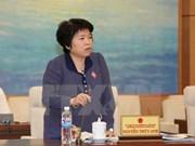 越南第十四届国会社会事务委员会召开第一次会议