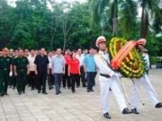 越南伤残军人与烈士日69周年:全国各地陆续举行纪念活动 对伤残军人和英烈们表达感恩之心