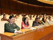 第十四届国会第一次会议:国会批准国防安全委员会副主任及委员名单