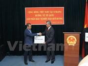旅居乌克兰越南人社群向鬼鹿角礁战士纪念区建设项目提供捐款