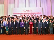 越南党和国家领导人与第十四届国会少数民族代表会面