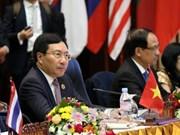范平明副总理:维护和平环境 助推国家发展
