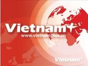越南公安部青年代表团在老挝开展多项志愿活动