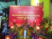 越南海防市为战争期间牺牲的橙毒剂受害者举行超度法会