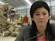 泰国前总理英拉被指控造成80多亿美元的损失
