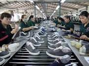 越南平福省加大招商引资力度