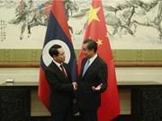 老挝与中国促进双边关系