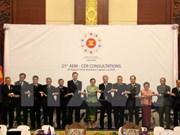 东盟与澳新两国贸易投资合作潜力巨大