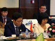 越南为第48届东盟经济部长会议的成功作出巨大贡献