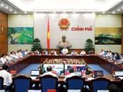 越南下决心建设廉洁、壮大的政府