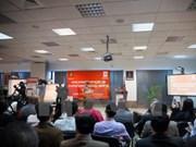 越南帮助莫桑比克把信息技术应用于教育培训