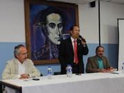委内瑞拉希望进一步加强与越南合作关系