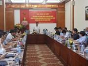 越南广宁省继续为从事进出口领域的企业解决困难