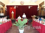 国家主席陈大光:各级法院必须坚持法律至上