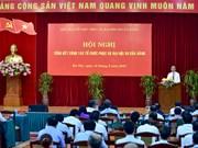 越共第十二次全国代表大会组织服务工作总结会议在河内举行