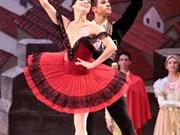 古巴芭蕾舞团在越南巡演