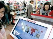越南电子书服务平台正式亮相