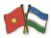 乌兹别克斯坦独立25周年庆祝活动在河内举行
