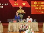 越南国会主席阮氏金银赴南定省调研