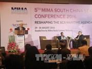 第五次东海国际会议在马来西亚举行